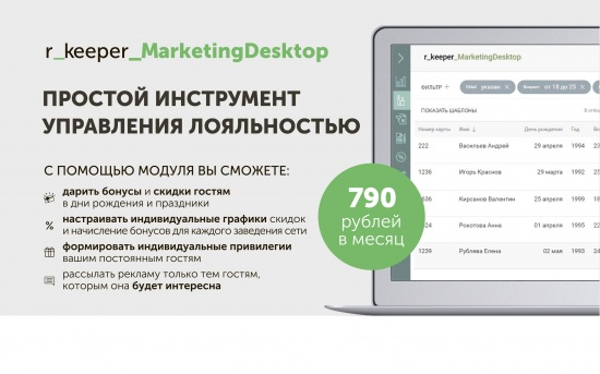 Marketing Desktop